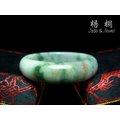 【梧桐翡翠珠寶】天然緬甸老坑種三彩翡翠童鐲《A貨》《手圍12.9cm》【翡翠手鐲手環玉環玉手鐲】