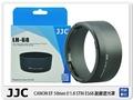 JJC Canon 50mm F1.8 STM LH-68 副廠 遮光罩 ES68 LH68