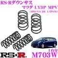 供RS-R非常低的避震器M703W馬自達LY3P MPV(4WD NA 23C L風格)使用的降低量F 25~20mm R 20~15mm Creer Online Shop