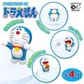 X射線【C279640】哆啦A夢Doraemon 杯緣子盒玩-4款造型隨機出貨,扭蛋/杯緣子/公仔/盒玩/食玩