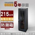 《長暉》觸控式 CH-168-215 豪華型 215公升 晶片除濕 / 防潮箱 防潮櫃(CH168215)