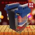 變壓器BK-50W 220V380V轉6.3V12V-24V-36V-110V