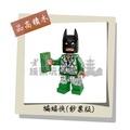 『饅頭玩具屋』品高 蝙蝠俠-鈔票版 (袋裝) 復仇者聯盟 超級英雄 漫威 DC 正義聯盟 抽抽樂 非樂高兼容LEGO積木