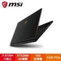 MSI GS65 8SE-077TW 超輕薄電競筆電/i7-8750H/RTX2060 6G/16G/512G PCIe/15.6吋FHD 144Hz/W10/SS單鍵RGB電競鍵盤/含MSI原廠電競後背包及電競滑鼠