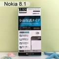 【ACEICE】滿版鋼化玻璃保護貼 Nokia 8.1 (6.18吋) 黑