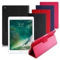 APPLE 蘋果 iPad 9.7 Air 2 AIR  經典平板斜立翻頁式保護套