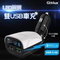 QC3.0 高速車用充電器 電瓶電壓偵測