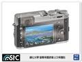 【分期0利率,免運費】STC 鋼化光學 螢幕保護玻璃 LCD保護貼 適用 FUJIFILM XT20