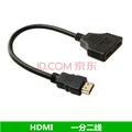 批/HDMI1.4切换器 1分2 1公转2母 一拖二一分二连接线 投影仪视频