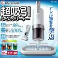 日本最新KIC-FAC2塵蟎機/IRIS OHYAMA吸塵器