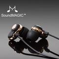 soundmaigc e10 耳掛耳機 🔥台灣代理現貨🔥限量進階 聲美耳機 es18 運動式耳機 電腦耳機 防水耳機
