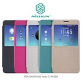 NILLKIN Samsung Galaxy Note 5 N9200 N9208 星韵皮套