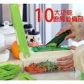 切菜器 多功能切菜器12件組 我們的創意生活館 【3G007】