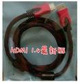 HDMI HDMI1.4新版 HDMI1.5m 傳輸線高畫質電視DV筆記型電腦攝影機單眼相機電腦液晶電視LCD電視
