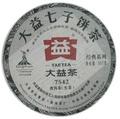 【全方位茶業】2010年大益七子餅茶357g、大益茶7542、普洱茶生茶