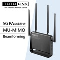 TOTOLINK A950RG AC1200 雙頻Giga超世代 WIFI 無線路由器 寬頻分享器 【穿牆訊號強 】