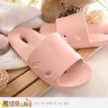 魔法Baby 拖鞋 軟Q防滑舒適室內外通用拖鞋~sd0227