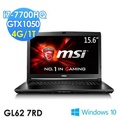 msi微星 GL62 7RD-273TW 15.6吋 i7-7700HQ GTX1050 WIN10電競筆電
