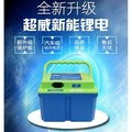 CD款 超威鋰電池 48V 20Ah 超威新能鋰電池  電動車鋰電池 電動機車鋰電池 電動自行車 電動腳踏車鋰電池 鉛酸電池改鋰電池,