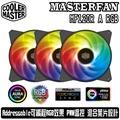 Cooler Master MASTERFAN MF120R A RGB 12公分 PWM 風扇 三顆裝