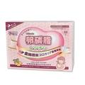 孕哺兒(孕婦專用) 金絲燕窩卵磷脂(60包入)