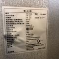 二手LG 小冰箱