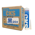 【箱購25支】CKS N188 中性矽利康 填縫劑 足量300ml 【黑色】     Silicone Sealant Material From JAPAN