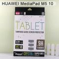鋼化玻璃保護貼 HUAWEI MediaPad M5 10 平板