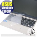 【EZstick】ASUS Vivobook E200HA 系列專用 奈米銀抗菌 TPU 鍵盤保護膜