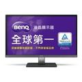 "BENQ 23"" VZ2350HM(VGA.DVI.HDMI/含喇叭/IPS LED)"