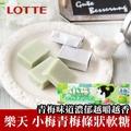 <酸甜好滋味>日本 Lotte樂天 小梅條狀軟糖 青梅風味 58g 青梅軟糖 小梅軟糖【N600131】