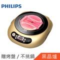 ★送烤盤★ PHILIPS飛利浦黑晶爐(HD4990)