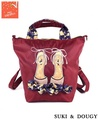[mis zapatos] Flower Ribbon 3-WAY Backpack  Shoulder bag  Totebag