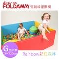 無撐桿款《韓國FOLDAWAY》遊戲圍欄-Rainbow彩虹森林-140*120(加大款)/四折墊/城堡/地墊/含底