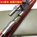 絕地大逃殺周邊吃雞98K特大號98K狙擊玩具槍模型可拆卸 不可發射