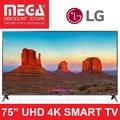 LG 75UK6500PTB 75-INCH ULTRA HD 4K SMART TV (NO GIFT)
