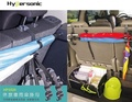 權世界@汽車用品 台灣 Hypersonic 車用座椅多功能置物掛勾 雨傘掛勾 車內收納 雨傘架 2入 HP3520