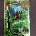 新甲蟲王者第六彈-甲蟲卡-蹺緣黃鍬形蟲(N閃卡)M-G6-15丅