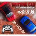 <生活店鋪>2.4G遙控車四驅專業RC漂移車高速賽車充電動AE86賽車遙控汽車玩具