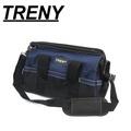 【TRENY】巧用工具袋(工具箱 工具袋 收納袋)