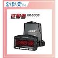 征服者 GPS XR-5008 紅色 背光模組 雷達 測速器