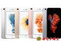 ↑南屯手機王↓APPLE IPHONE 6S PLUS 32G (免運費宅配到家)