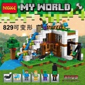 《樂高積木》得高829我的世界積木瀑布基地21134拼裝玩具6兼容樂高8男孩子10歲