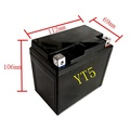 12V 24V 鋰電改裝電池盒 機車電瓶盒 18650 26650