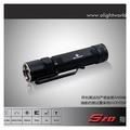 【電筒王 】含稅附發票 Olight S20 升級為XM-L2 550流明 18650直筒手電筒