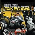 SP武川takegawa 18404-TRD-T00玻璃杯羊毛R eipu 50/100 SP武川takegawa 18404-trd-t00 bike-man