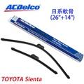 ACDelco日系軟骨 TOYOTA Sienta專用雨刷組合(26+14吋)