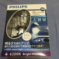 飛利浦  Philips 超晶亮 LED H4 6200K 白光