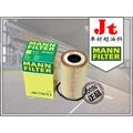 Jt車材 PORSCHE Cayman cayenne MANN 機油芯 HU719/5X 可自取