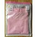 (有現貨)  妮芙露 Nefful 特美龍/妮美龍 負離子 UW-103 女仕 薄長袖上衣 尺寸M 粉紅色